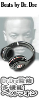 Beats by Dr. Dre Headphones [iPhone�̃R���g���[���[�ɂ�]�@�y1�N�ۏؕt�z