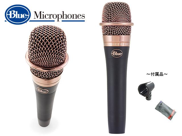 Blue Microphones(ブルーマイクロフォン) / enCORE 200 - ダイナミック マイク -