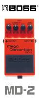 【10倍ポイント】Boss(ボス) / Mega Distortion MD-2 - メガ・ディストーション 《ギターエフェクター》 ■限定セット内容■ 【・パッチケーブル(KLL15)】