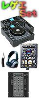 【レゲエセット】 C.324 & SMX.311 & SP-404SX 【SDカード1GB付属】 ■限定セット内容■→ 【・DJ用カールコードヘッドホン ・教則DVD ・ミックスCD作成KIT ・レゲエ音ネタCD ・レゲエ音ネタreggae sampling CD ・SDカード1GB付属 ・金メッキ高級接続ケーブル 3M 1ペア ・OAタップ 】