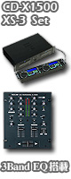 お手軽CDJセット / CD-X1500 / XS-3 [DJ必需CD