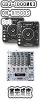 DJM-600�ե���ɬ���ͤ��Ǥ��ߥ��������å� / CDJ-1000MK3 ��DN-X1500S������ץ쥼��Ȣ��������� ����§DVD����DJɬ��CD ��4��ɡ������쥯�ȥ?�ͥ�CD�����ߥå���CD����KIT�������å������³�����֥롡������OA���å� ��