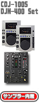 CDJ-100S & DJM-400 set  [教則DVDプレゼント!]  [DJ必需CD