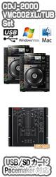 CDJ-2000 / VMC-002XLu TUB [USB�б�!3Band�������졼������� 2CH�ߥ�����DJ���å�] �������ꥻ�å����Ƣ������ڡ�RP-DJ500������§DVD�������쥯�ȥ�ϥ������ͥ��������åƥ��ޥ˥奢�롡�����å������³�����֥� 3M 1�ڥ�����OA���åס����ߥå���CD����KIT�������å����USB�����֥롡��DJɬ��CD �ס�5��ɡ�