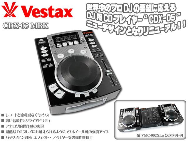 Vestax(�٥����å���)��/ CDX-05 MBK �ڥ�����å���������ơ��֥�Ʊ���б��ۡ������ꥻ�å����Ƣ������ڡ����쥯�ȥ�ϥ������ͥ������ߥå���CD����KIT����DJɬ��CD �ס�1��ɡ�