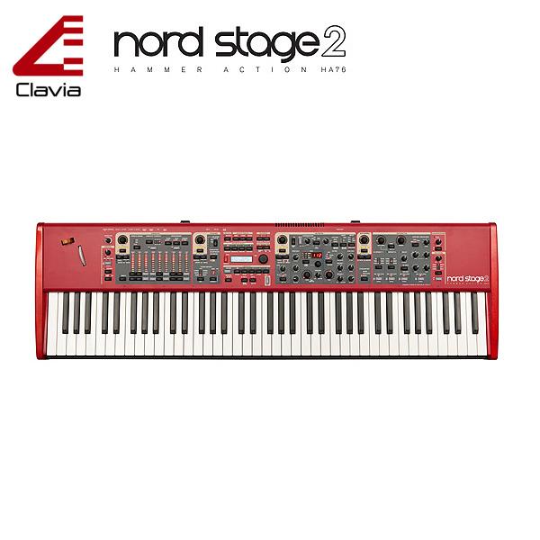 【処分特価】Clavia(クラヴィア) / NORD STAGE 2 HA76 (76鍵盤) 『セール』『シンセサイザー』