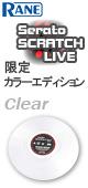 Rane(�졼��) / Serato SCRATCH LIVE Vinyl ���ꥫ�顼[���ꥢ] 1��ڥ�����å��饤���ѥ���ȥ?��쥳���ɡ� [HIBINO����͢����]