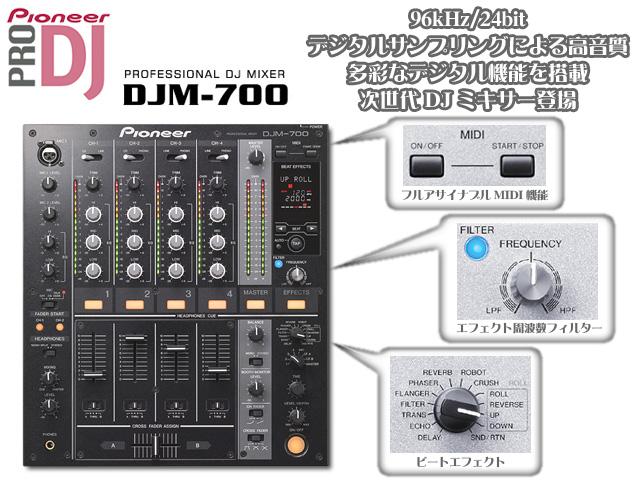 Pioneer(�ѥ����˥�)  / DJM-700-K���֥�å����������ꥻ�å����Ƣ������ڡ��Ǿ�饱���֥�Belden 1�ڥ������ߥå���CD����KIT����