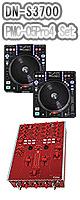 """DN-S3700 & PMC-05Pro4 (PMC-05ProIV) [iPOD対応]  ■限定セット内容■→ 【・セット割引対応 ・教則DVD ・エレクトロハウス音ネタ ・セッティングマニュアル ・金メッキ高級接続ケーブル 3M 1ペア ・OAタップ ・ミックスCD作成KIT ・USBメモリ2個 ・DJ必需CD 計""""5枚""""】"""