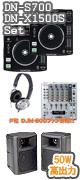 ���������������ڡ���DN-S700 / DN-X1500S [DJM-600�ե���ɬ���ͤ��Ǥ��ߥ�����DJ���å�]������ץ쥼��Ȣ��������� ����§DVD����DJɬ��CD ��4��ɡ������쥯�ȥ?�ͥ�CD�����ߥå���CD����KIT�������å������³�����֥�ۡ�12������ޤ�USB�ե�å�����2G 2�ĥץ쥼��ȡ�