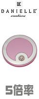 Danielle(ダニエル) / 0752 (ピンク) 《拡大鏡》 [鏡面 直径8.5cm] 【5倍率/等倍率】 - コンパクトミラー -