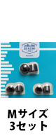 Dekoni Audio(デコニオーディオ) / BULLETZ MERCURY( 4.9MM / Mサイズ 3セット) - フォームイヤーチップ -