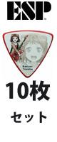 ESP(イーエスピー) /  ESP×バンドリ!Poppin'Party Character Pick BDP Kasumi(AW) -ピック -【10枚セット】