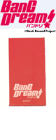 BanG Dream!  /  ESP×バンドリ!Collaboration Series BanG Dream! Cloth CL-8 BDP(Red) - ギタークロス -