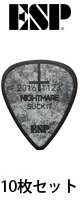 ESP(イーエスピー) / Artist Pick Series NIGHTMARE TOUR 2016 NOT THE END [PA-NS08-NOT THE END] 咲人 Model - ピック 10枚販売 - 【数量限定品】