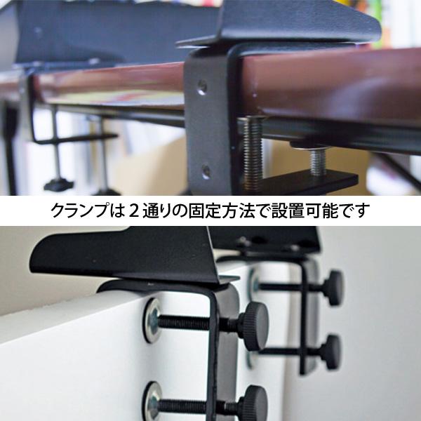 Euro Style(ユーロスタイル) / ラップトップスタンド 【クランプ付】 【LS-01-MHF】