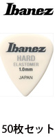 Ibanez(�����Хˡ���) / ���饹�ȥޡ� �ԥå� ��EL17HD10�� HARD 1.0mm - 50�祻�å� -