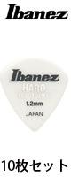 Ibanez(アイバニーズ) /  エラストマー ピック【EL18HD12】HARD  1.2mm  - 10枚セット -