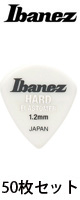Ibanez(アイバニーズ) /  エラストマー ピック【EL18HD12】HARD  1.2mm  - 50枚セット -