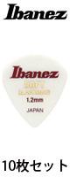 Ibanez(アイバニーズ) /  エラストマー ピック【EL18ST12】SOFT  1.2mm  - 10枚セット -