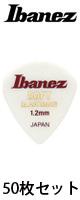 Ibanez(アイバニーズ) /  エラストマー ピック【EL18ST12】SOFT  1.2mm  - 50枚セット -