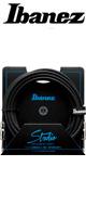 Ibanez(アイバニーズ) / HF (Hundred Fifty) Studio Cable 【HF20】(6.10m/SS) - ハイエンド・ギターケーブル - シールド