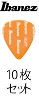 Ibanez(�����Хˡ���) / PA14HLG-OR ��Logo Grip�ۡ�HEAVY�ۡ�10�祻�åȡ�- �ԥå�   -