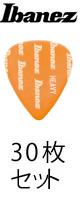 Ibanez(�����Хˡ���) / PA14HLG-OR ��Logo Grip�ۡ�HEAVY�ۡ�30�祻�åȡ�- �ԥå�   -