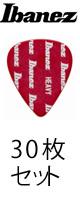 Ibanez(�����Хˡ���) / PA14HLG-RD ��Logo Grip�ۡ�HEAVY�ۡ�30�祻�åȡ�- �ԥå�   -