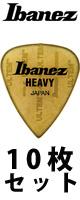 Ibanez(�����Хˡ���) / UL17H  ��HEAVY�ۡڥ���ƥ����Ǻ�ۡ�10�祻�åȡ�- �ԥå� -