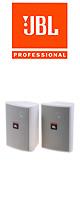 JBL(ジェービーエル) / Control 23T-WH (ペア)   [正規輸入品] - 全天候型スピーカー(1ペア販売) 壁掛けタイプ -