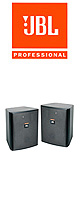 JBL(ジェービーエル) / Control 25T (ペア)  [正規輸入品] - 全天候型スピーカー(1ペア販売) 壁掛けタイプ -