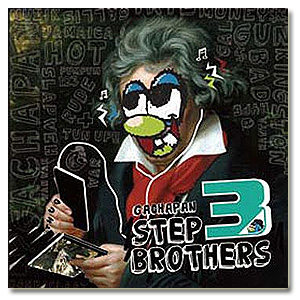 Gachapan / Step Brothers Mix 3 [MIX CD]