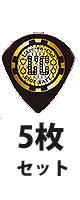 PROVIDENCE(�ץ�����ǥ�) /  ken Original Pick ��LIVE 2015 L��ArCASINO��Ver.2 Pick - �ԥå�  -��5�������