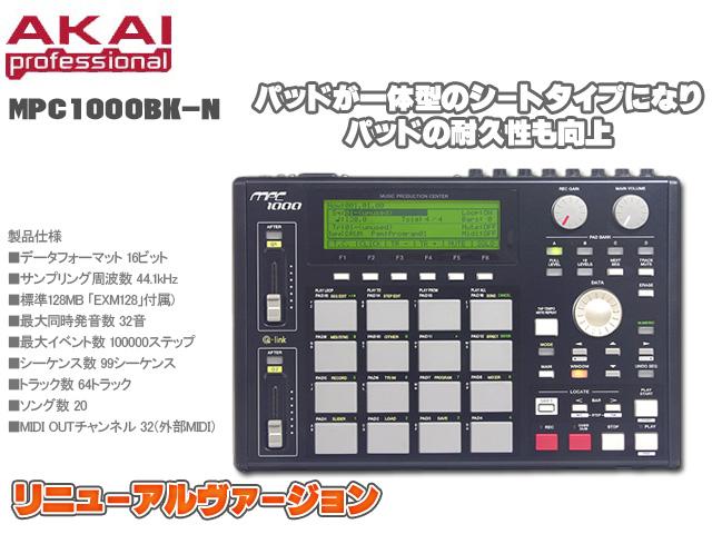 Akai(������) / MPC1000BK-N �������ꥻ�å����Ƣ������ڡ�����ץ�� LP5�硡���ߥå���CD����KIT��������ѥ��ȥե�å���2GB�������쥯�ȥ�ϥ������ͥ�����DJɬ��CD �ס�3��ɡ�