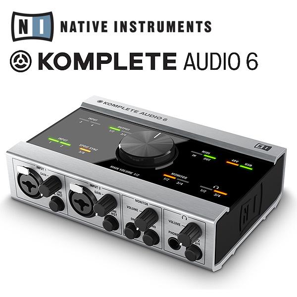 Native Instruments(ネイティブインストゥルメンツ)/KOMPLETE AUDIO 6 - オーディオ・インターフェース -