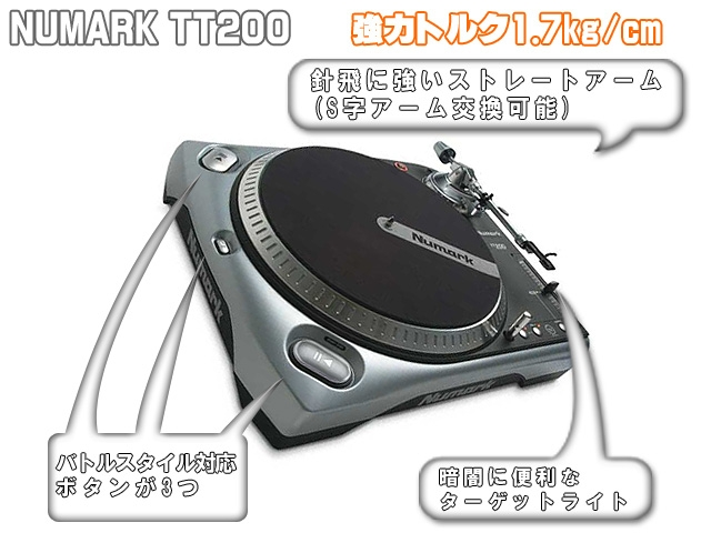 Numark(ヌマーク) / TT-200 [正規輸入品]