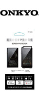 ONKYO(オンキヨー) / DPA-GL033 - DP-X1/XDP-100R用液晶保護ガラスフィルム