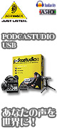 Behringer(�٥�󥬡�) / PODCASTUDIO USB [USB ���󥿡��ե�������°�Υץ�ե��å���ʥ�PODCASTUDIO�Х�ɥ�]