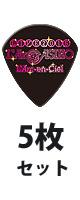PROVIDENCE(�ץ�����ǥ�) /  ken Original Pick ��LIVE 2015 L��ArCASINO�� Pick - �ԥå�  -��5�������
