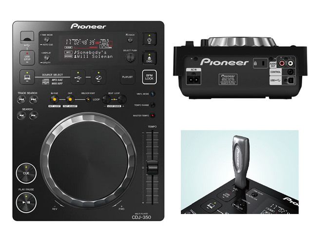 "Pioneer(パイオニア) / CDJ-350 - USB搭載・スクラッチ・USB・rekordbox対応 - ■限定セット内容■→ 【・ミックスCD作成KIT ・LaCie 鍵型USBメモリ16GB ""】"
