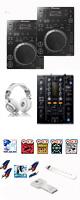 """CDJ-350 / DJM-450 オススメBセット ■限定セット内容■→ 【・HD-1200 ・ミックスCD作成KIT ・OAタップ ・金メッキ高級接続ケーブル 3M 1ペア ・セッティングマニュアル ・教則DVD ・LaCie 鍵型USBメモリ16GB ・DJ必需CD 計""""5枚""""】"""