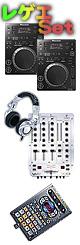 CDJ-350 / VMX300 �� SP-404SX �쥲����������B���åȡ������ꥻ�å����Ƣ������ڡ���§DVD�����ߥå���CD����KIT�����쥲�����ͥ�CD����RP-DH1200����SD������1GB��°�������å������³�����֥� 3M 1�ڥ�����OA���åס���