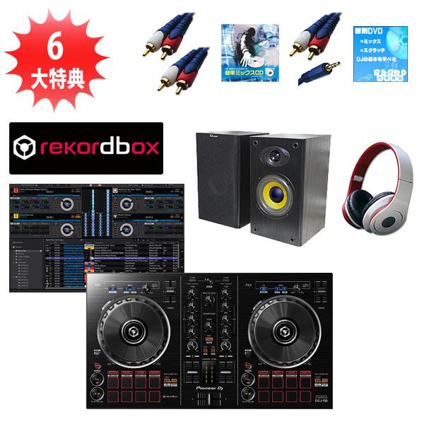 Pioneer(パイオニア) / DDJ-RB スターターBセット  (REKORDBOX DJ 無償)