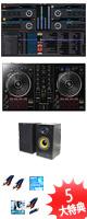 Pioneer(パイオニア) / DDJ-RB 激安初心者オススメBセット  (REKORDBOX DJ 無償) 6大特典セット