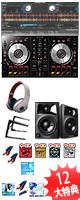 Pioneer(�ѥ����˥�) / DDJ-SB2 / AV32  �������������å�  (Serato DJ Intro ̵��)�������ꥻ�å����Ƣ������ڡ��ߥå���CD����KIT�������å���³�����֥롡����§DVD�������åƥ��ޥ˥奢�롡��AV32 ����OV-X8����LS-01����DJɬ��CD �ס�5��ɡ�