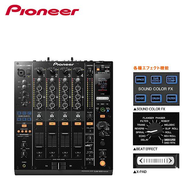 【限定1台】【箱ボロ】Pioneer(パイオニア) / DJM-900NXS - ミキサー 『セール』