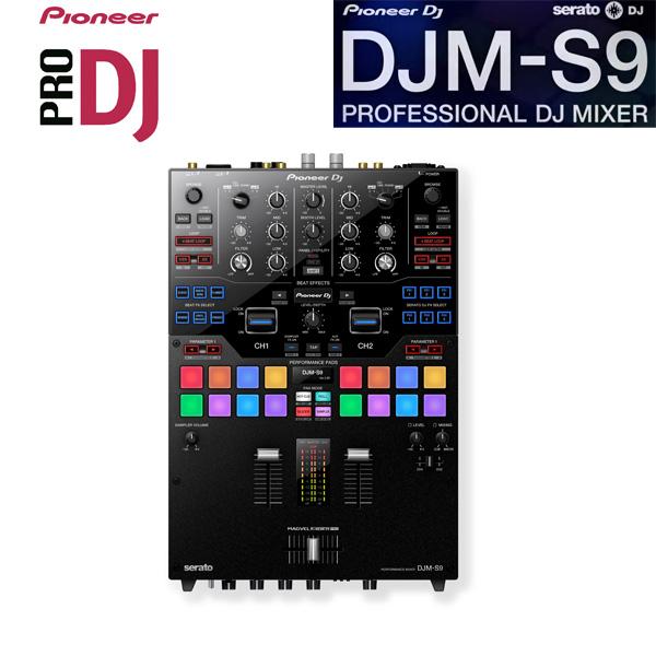 "Pioneer(パイオニア) / DJM-S9 - SERATO DJ専用2CHミキサー-  ■限定セット内容■→ 【・最上級ケーブルBelden 3m 1ペア ・""世界NO.1""USBケーブル ・Serato DJ教則本 ・ミックスCD作成KIT ・LS-01 ・バトブレレコード1枚 】"