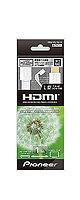 Pioneer(�ѥ����˥�) / HDC-FL10-W (1m/��) - HDMI�����֥� -