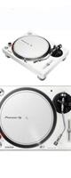 Pioneer(パイオニア) / PLX-500-W  - ダイレクトターンテーブル - ■限定セット内容■ 【・スリップシート ・テクニクス・スリップマット ・OAタップ ・1分理解rekordbox DJクイックガイド 】